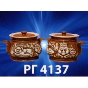 """Горшок """"Пара кухня"""", арт. РГ-4137, 0,6 л"""