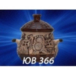 """Горшок для запекания """"Хатка"""", арт. (Юв-366), 0,6 л, 15*13 см"""