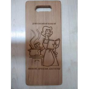 Доска деревянная (бук), 34*15*1,5 см, арт. ОДД-185450