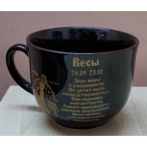 "Чашка ""Гороскоп"", арт. 31766/3/17551, 0,5 л"