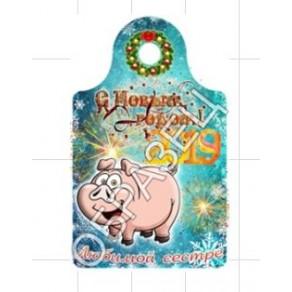 Доска сувенирная Новый год 2019, 17,8*2,9*0,6 см, арт. ФРГ-19909